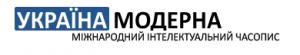ukrajina-moderna
